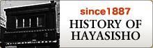 HISTRY OF HAYASISHO